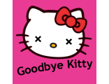 Наклейка goodbye_kitty
