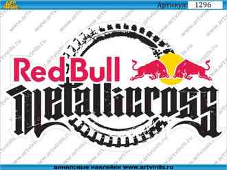 Наклейка red bull metallicross