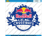 Наклейка red bull crossways