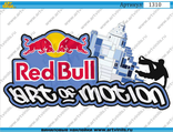 Наклейка Red Bull Art of motion