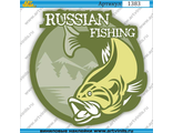 Наклейка Russian Fishing